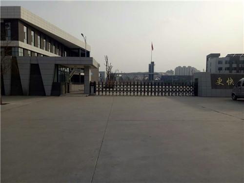 宁夏体校北门