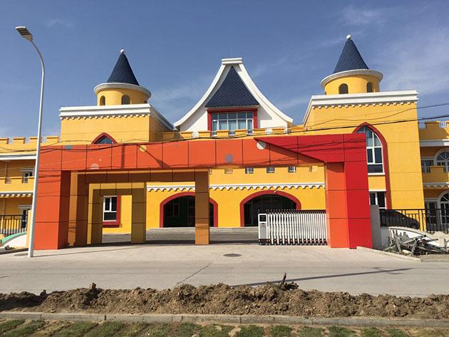 北方民族幼儿园