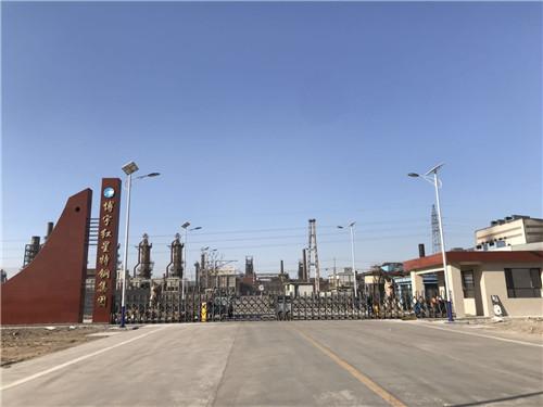 石嘴山市博宇红星特钢集团