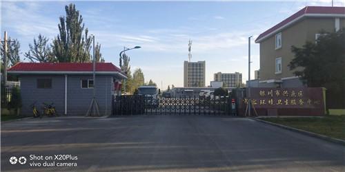 银川市兴庆区卫生服务站(电动od体育网址登录)